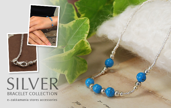 The bracelet that a turquoise and grains beads displayed quietly are an adult-like! The soft atmosphere such as the crayon is a wonderful nature stone! ◆Silver beads bracelet [chocolate mint ball ]《 outlet article 》]