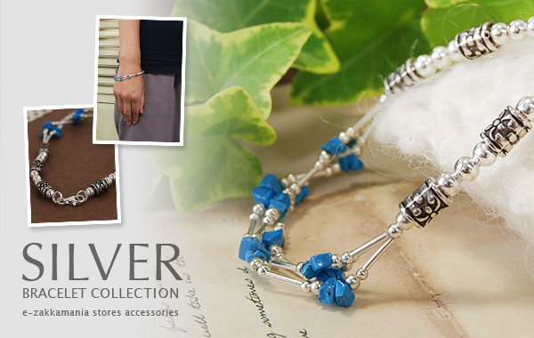 Bresse 3 like you! Tempting turquoise like the crayons! A unique matte silver beads classy texture and natural stone breath! Small gift for a great silver accessories ◆ silver beaded bracelet the block star]