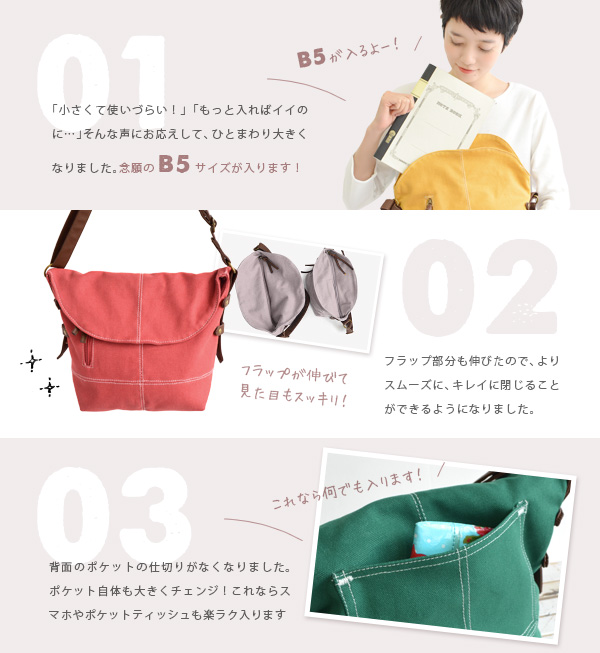 Sometimes to a pochette sometimes in kids bag. Stylish winter accessory back ◆ Zootie (zoo tea) which the shoulder bag unisex affordable price canvas bag bag shoulder cotton which can last in parent and child has a cute: Mini-Colt shoulder bag