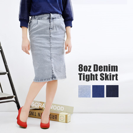 2eebfa24d7 Is stretch denim with a tight skirt; willingly comfortably! 8 ounces of  knee- ...