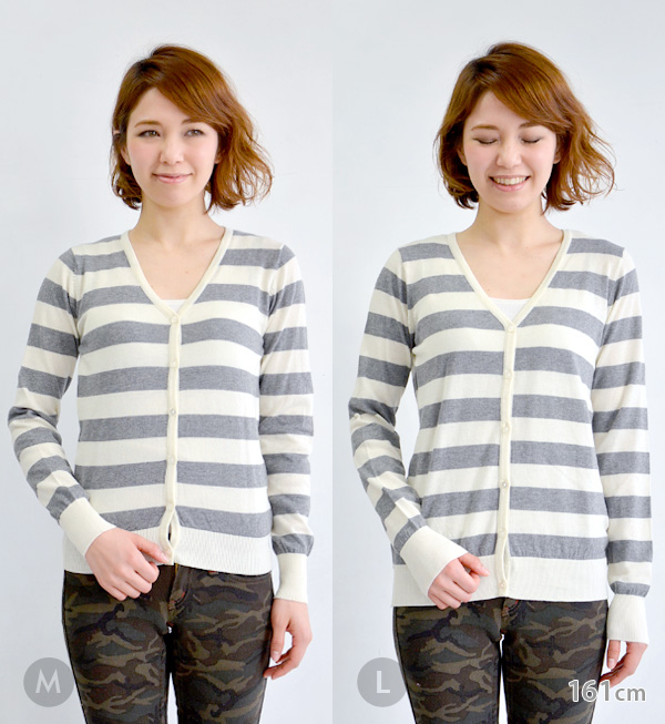 Long length to hide to buttocks completely! Fashion ◆ Zootie (zoo tea) where knit is pretty in always usable 100-percent-cotton long sleeves cardigan light knit thin lady's summer: Ordinary cotton knit V neck long cardigan