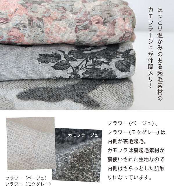 The floral design fleece pile tops of 2 feminine patterns available! Lady's sweat shirt long sleeves thin light outer haori spring flower pattern tops parka zip up parka ◆ zootie (zoo tea): Select print sweat shirt zip up parka