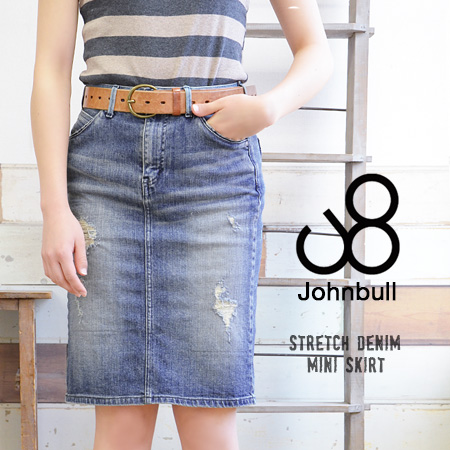 dbd27e186f A pencil skirt to be able to wear willingly using the stretch denim.