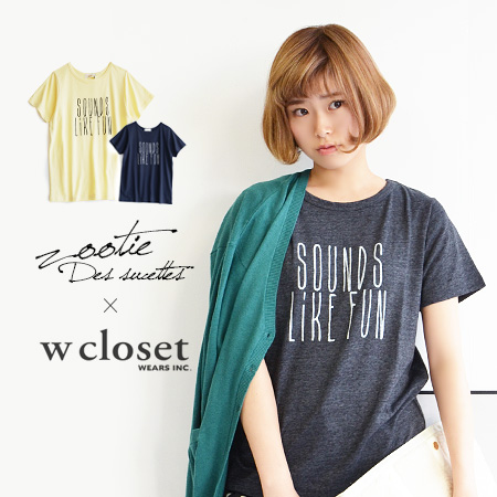 Logo print Tee short sleeves レディースカットソートップスレタードロゴ T casual clothes summer ◆ zootie (zoo tea) X w closet (double closet) which a logo item to be worried about is a limited item, and is usable in ♪ constant seller: SOUND LIKE FUN T-shirt