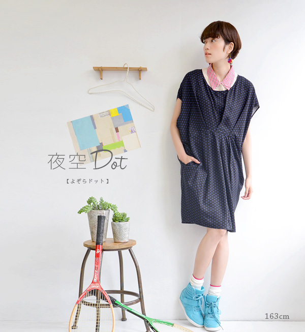 Go to the entering tuck using the refined smooth rayon material; and one piece short sleeves Lady's handle of dress whole pattern tunic dress cocoon one piece floral design flower dot waterdrop check ◆ Zootie (zoo tea): Print rayon waist tuck dolman one
