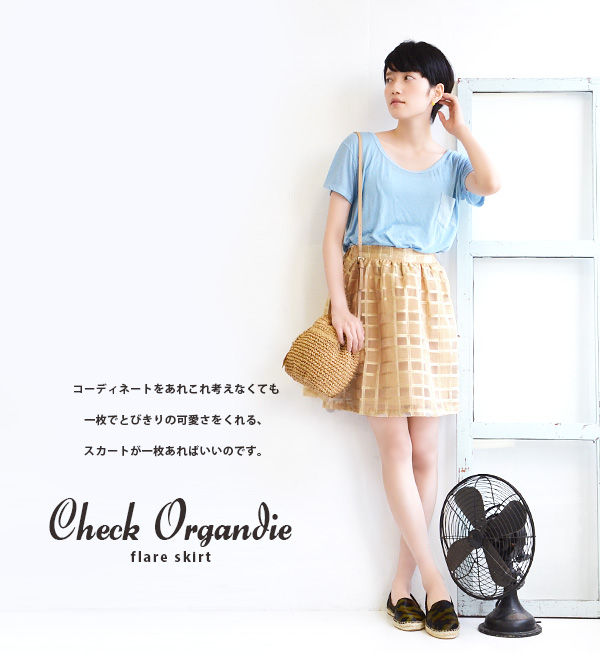 "The checked pattern that is the lady who expressed it for ""translucency."" Miniskirt Lady's waist rubber mini-length flare ◆ organdy check flared skirt of light A-line opening gently"