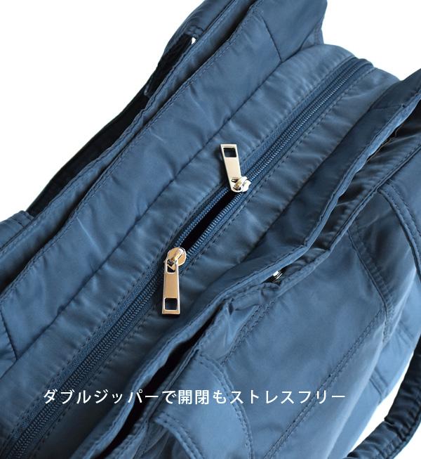 【特別!】バッグ / たっぷり入って 仕分けも充実。通勤通学から ママバッグにもオススメ!大容量ナイロントート。 レディース 大きめ ファスナー付き マザーズバッグ 軽量 軽い A4 ◆MIMIMEMETE(ミミメメット):キルティー スクエア トートバッグ[スタンダード]