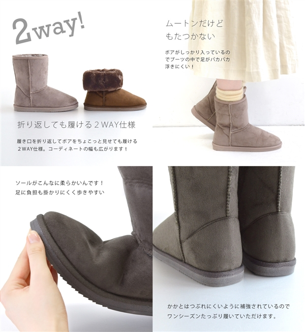 Entering soft and fluffy boa with full of the volume! It is basic mouton boots of the form clearly! Water-repellent processing resisting rain snow, 2WAY ◆ Zootie (zoo tea) of the in heel case to be able to remove: Fake mouton bootie