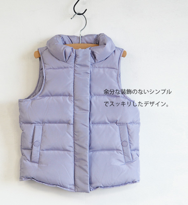 "MOM with a ""real"" down alter! recommended both boys and girls! Children's kids clothes junior toddler parent-child link code parent-child pairs ◆ zootie BAMBINI (shteebambini):Diary down vest [kids]"