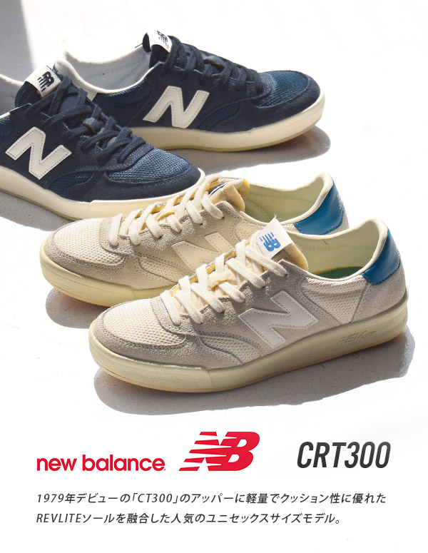 New Balance 016 Low Identity Sneakers Women Shoes Sz 6.5 Brown & Blue