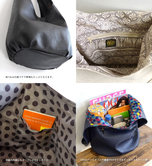 Take balloon bag lady bag bag bag bag Mothers bag shawl slant at cute bias to lining; 合皮 fake leather A4 large-capacity commuting attending school ◆ zootie (zoo tea): The balloon one shoulder bag which lining has a cute