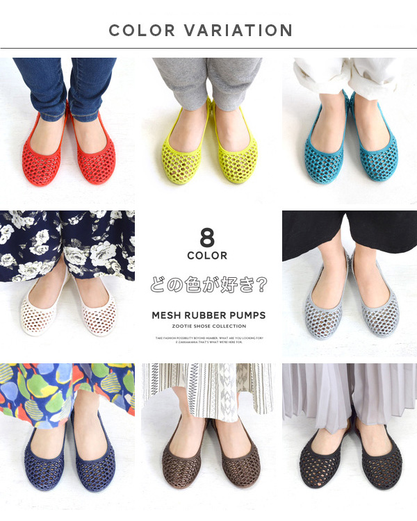 Big size summer summer festival land and water for two uses ◆ zootie (zoo tea) where does not have a pain in rubber shoes rubber sandals low heel which is strong in ♪ water and the dirt which are usable so much though it is S/M/L/LL affordable price: ☆☆