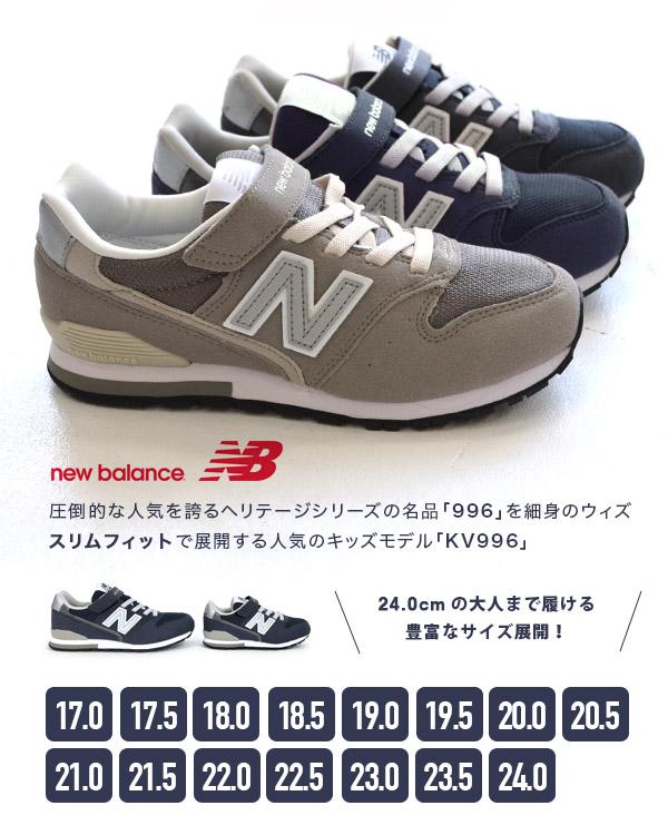 new balance 996 childe