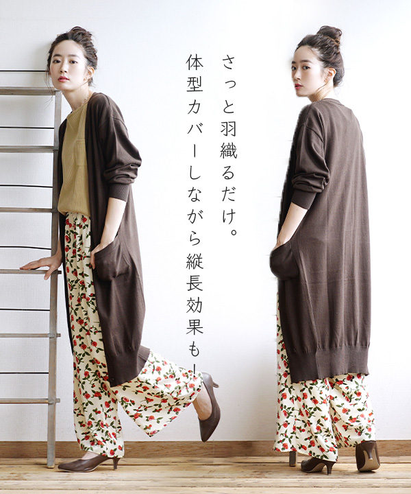 Washable summer summer clothing summer clothes ◆ zootie (zoo tea) where a cardigan v neck cotton 100% Cody cancer Lady's tops outer haori long sleeves thin gown long shot length long shot cardigan is long in summer: Ordinary fine cotton knit long cardigan