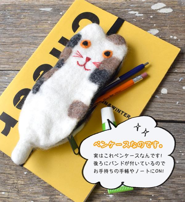 筆盒門這個喵喵??被使用帶對筆記本以及筆記本停下來的便利的貓型筆盒女士小孩靜止雜貨文具動物動物貓貓黑貓花猫mikenekopurezento NSSP5301◆nyandarodaiaripenkesu
