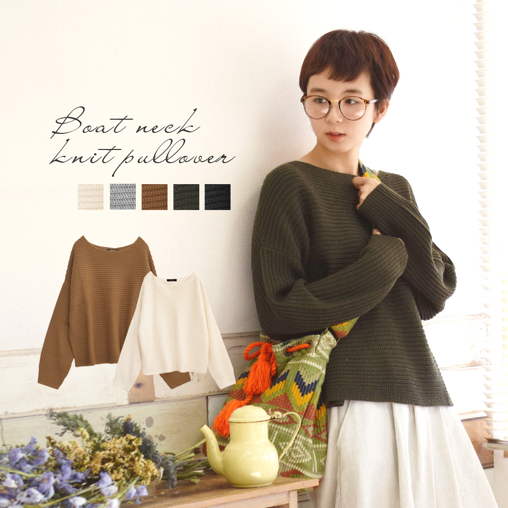 e-zakkamania stores | Rakuten Global Market: The sweater which is ...
