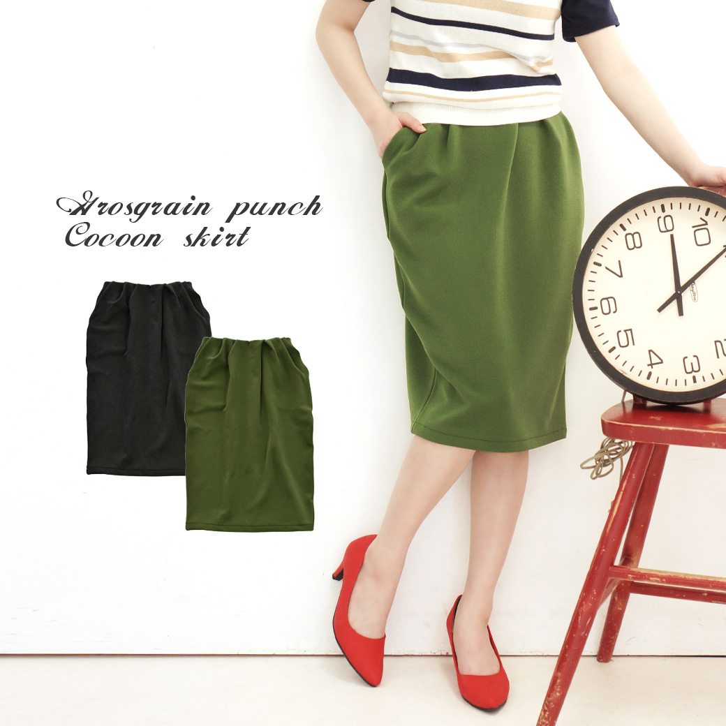 95b4bddd1f e-zakkamania stores: Adult-like roundness, the pencil skirt ...