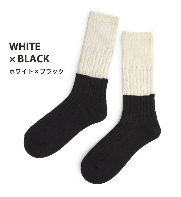 d922a310aa63d ... Cable knitting socks socks socks socks Lady's women regular socks cable  knitting by color R1039 ...