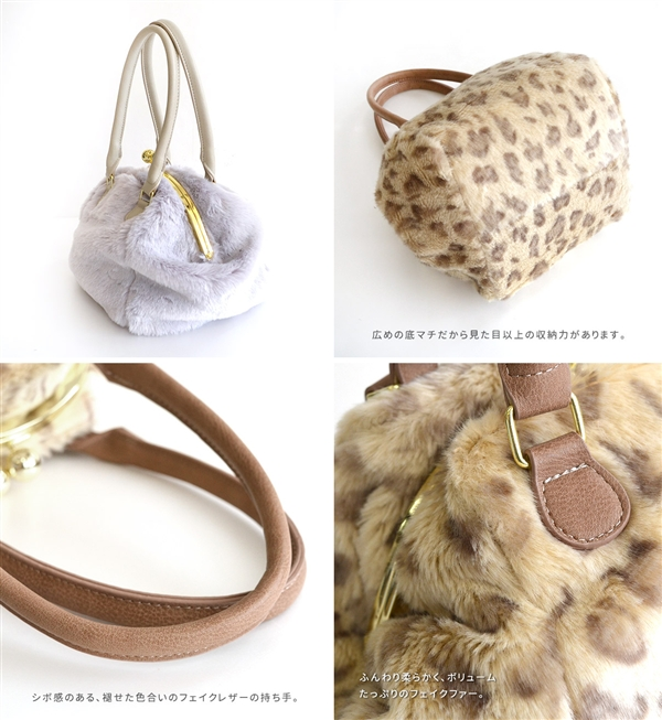 3a7672d7a1f5 ... The pouch bag of the soft and fluffy fur material. The leopard pattern  of a ...