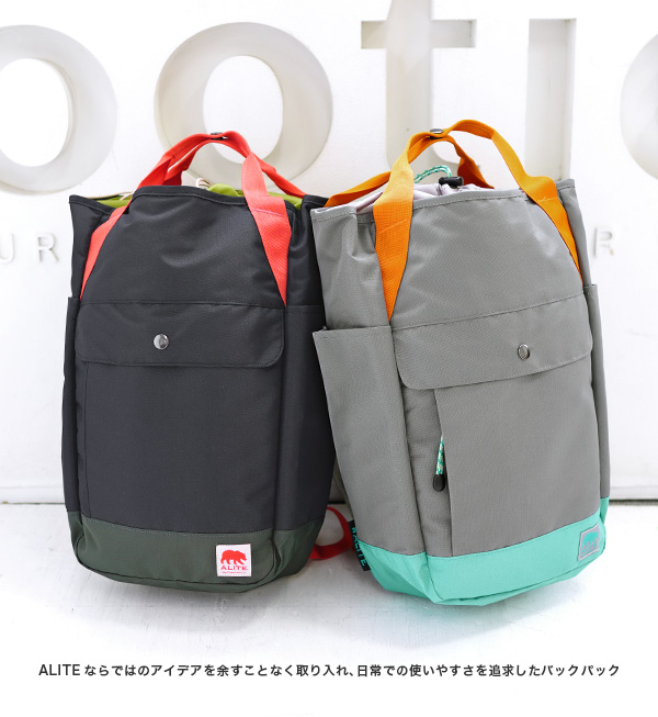 A frontage design to be able to squeeze with a rucksack rucksack big steering wheel and draw cord. A durable polyester material! Lady's men's unisex backpack bag bag outdoor YM61603 ◆ ALITE (A light) SCOUT PACK