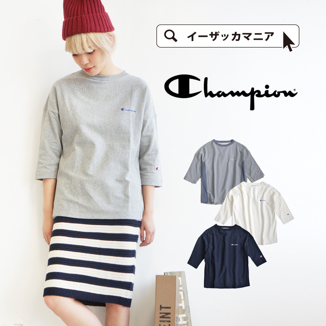 e-zakkamania stores: The plain simple T-shirt which can enjoy the ...