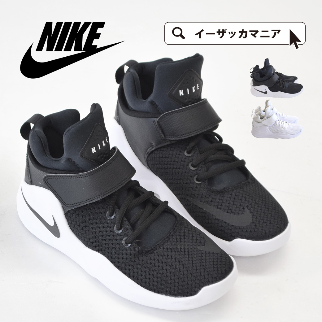 From sneakers higher frequency elimination Nike sneakers 23cm to 26cm.  Sports Pau tea white black ◇ NIKE (Nike) women sneakers [クワザイ] that are not  ...