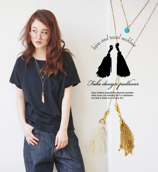 The trompe l'oeil-like T-shirt which expressed a necklace in embroidery and a tassel motif. Tassel chain ◆ fake tassel necklace T-shirt in the summer casual a lady's tops short sleeves cut-and-sew pullover necklace fake T-shirt