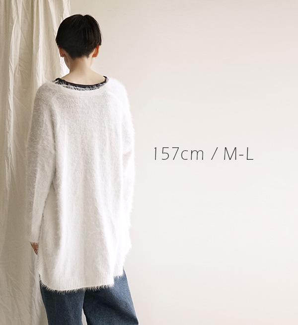 It is ◆ shaggy knit long shot cardigan in long cardigan / long length cardigan Lady's tops long cardigan long sleeves haori outer woolen yarn jersey-knit wear knitwear warm winter clothing winter of the shaggy knit lovely light