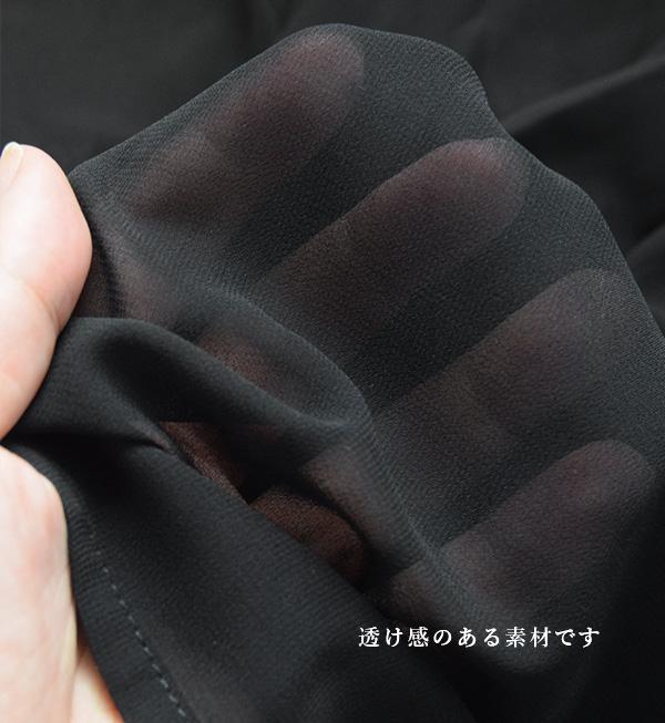 用雪紡綢輕鬆的喇叭形許多的sukachoredisumakishi長長長sukantsusukauchofureapantsuwaidopantsugauchopantsu像底煤塵推車一樣舒適地的夏天◆zootie(動物園球座):shifonfureagauchopantsu