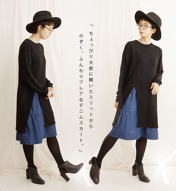 E Zakkamania Stores Flare Of The Denim To Look In From The Slit Of