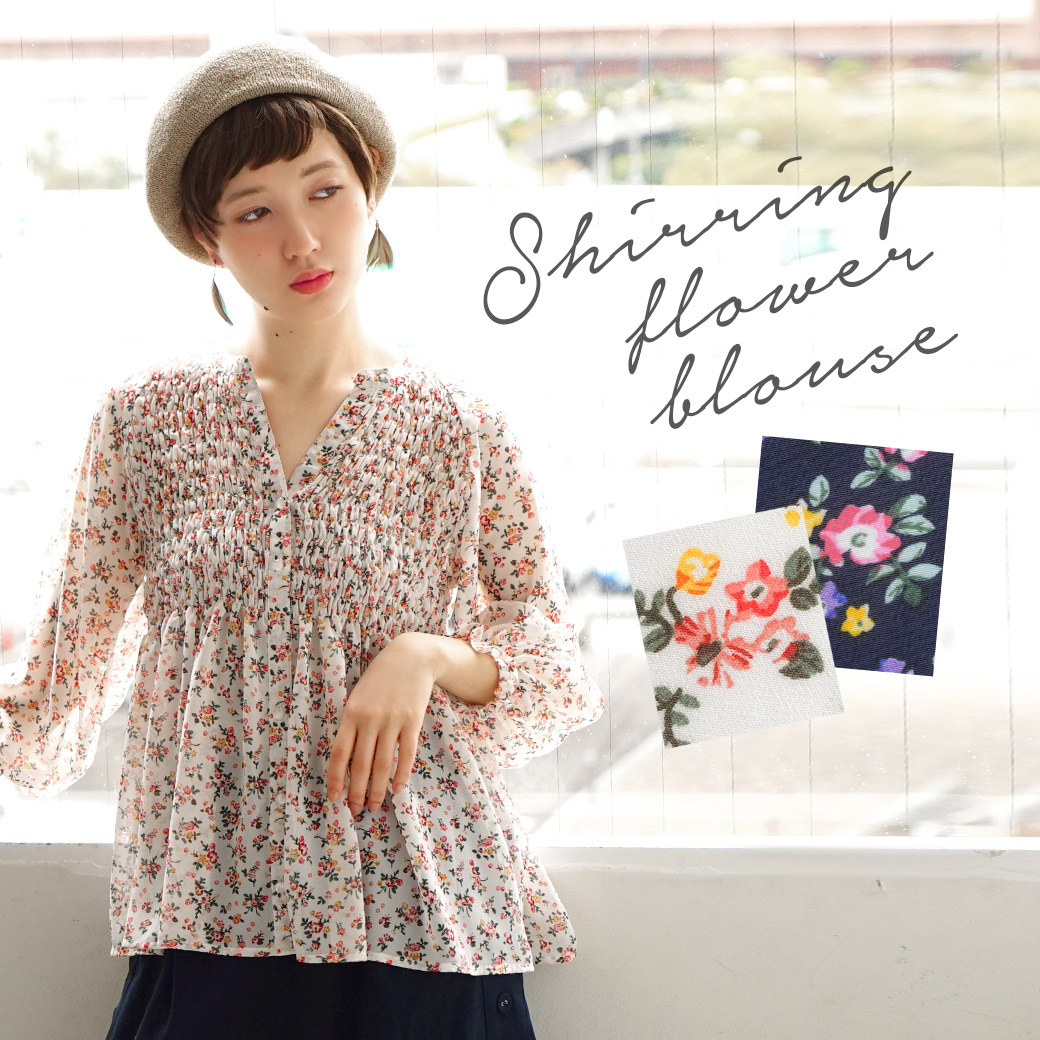 Lady s tops shirt long sleeves chiffon Georgette is transparent   see-through puff sleeve flower pattern ◇ petit flower shirring flare blouse 7985abace