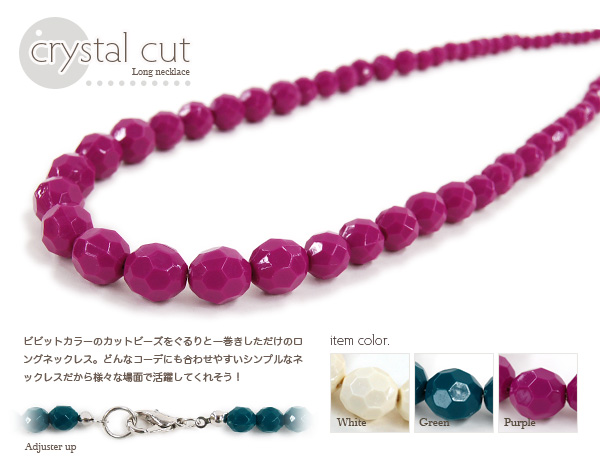 I'm a little retro colours the mood! In vivid color gem cut surface, perfect coordination foil beads accessories ◆ キューブクリスタルカットロングネックレス