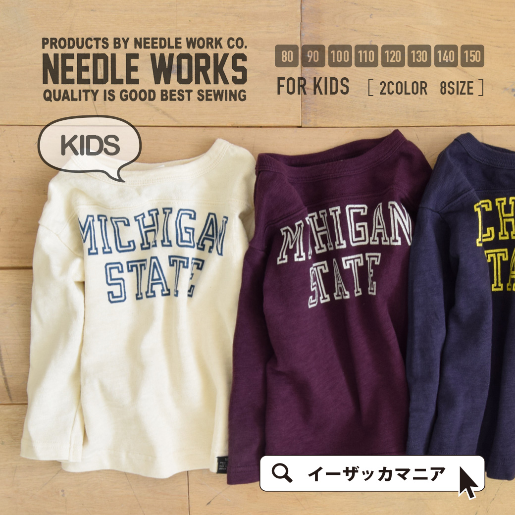 b8d4e0f1b11927 Baby kids tops sweat shirt trainer long sleeves cut-and-sew Ron tee  MICHIGAN T-SHIRTS children s clothes child child logo T ◇ NEEDLE WORKS  (needlework)  ...