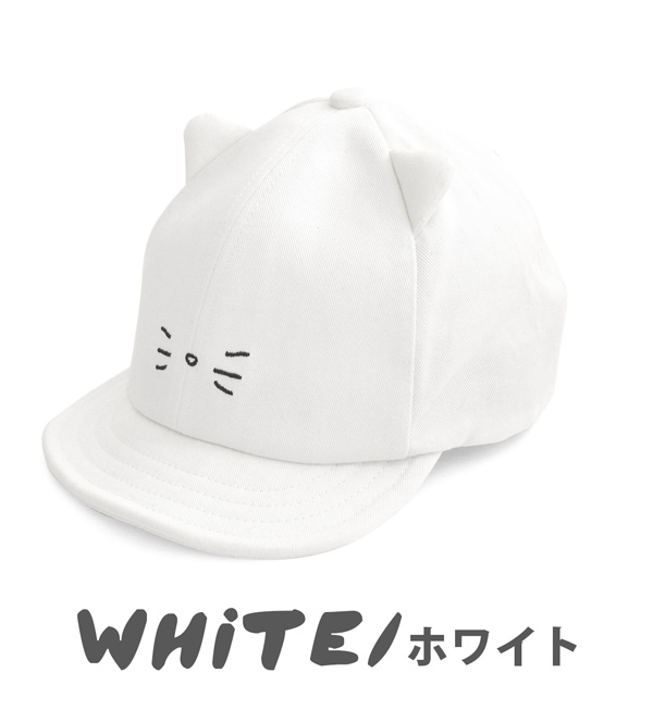 ... A cat cap with the baby cap ear. Child girl boy black and white cat ... 3ca407fe2589