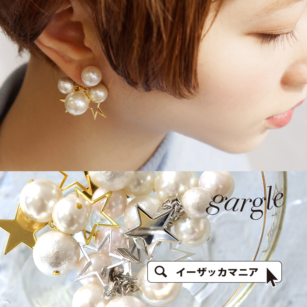 The Fake Pearl Named Pierced Earrings Star Plate And Ream Is A Motif