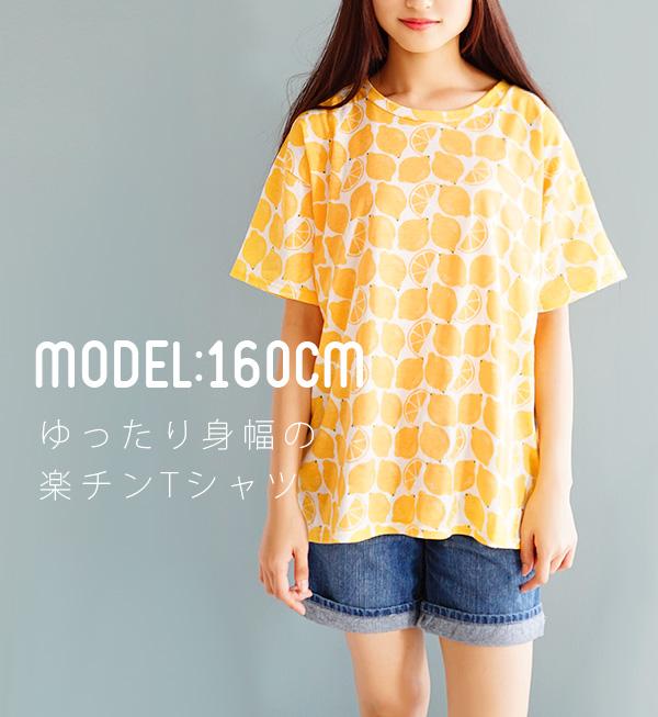 e-zakkamania stores   Rakuten Global Market: The lemon pattern cut ...