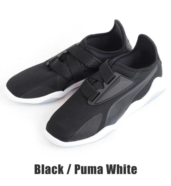"""""""MOSTRO"""" of the design which sneakers / is unique, and is progressive. Lady's shoes sneakers shoes low-frequency cut high technology sneakers high technology shoes sports Pau tea MOS fatty tuna mesh sports mesh casual shoes 363820 ◆ PUMA (Puma) MOS fatty"""