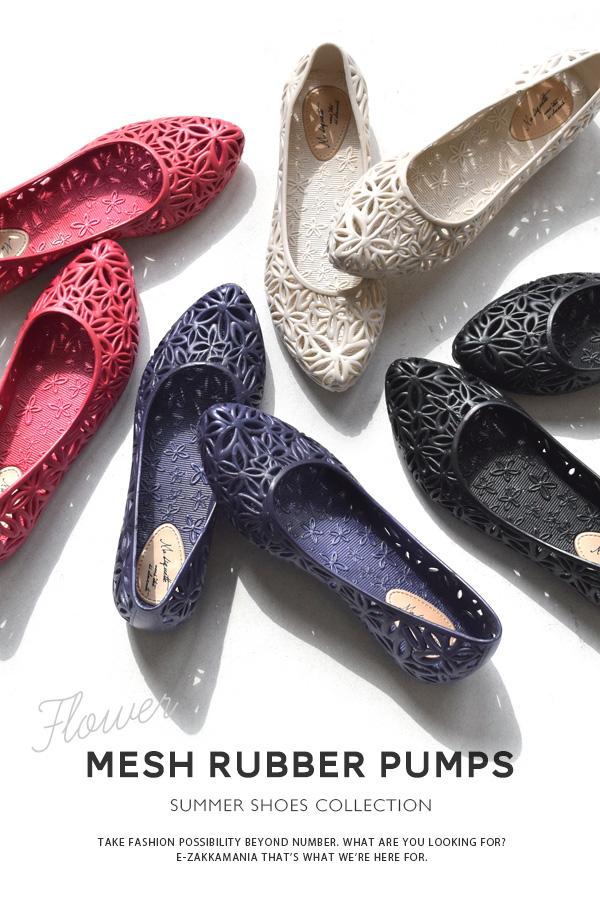 被用花的雕綉設計尖,是高雅的形式的橡膠鞋。女子的鞋防水petanko輕鬆雨鞋海遊泳池水陸兩用◆☆活動中的☆furawamesshupointeddorabapampusu