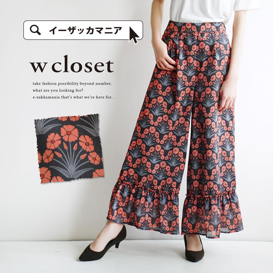 Lady S Bottoms Underwear Fl Design Flower W Closet Double Print Flare