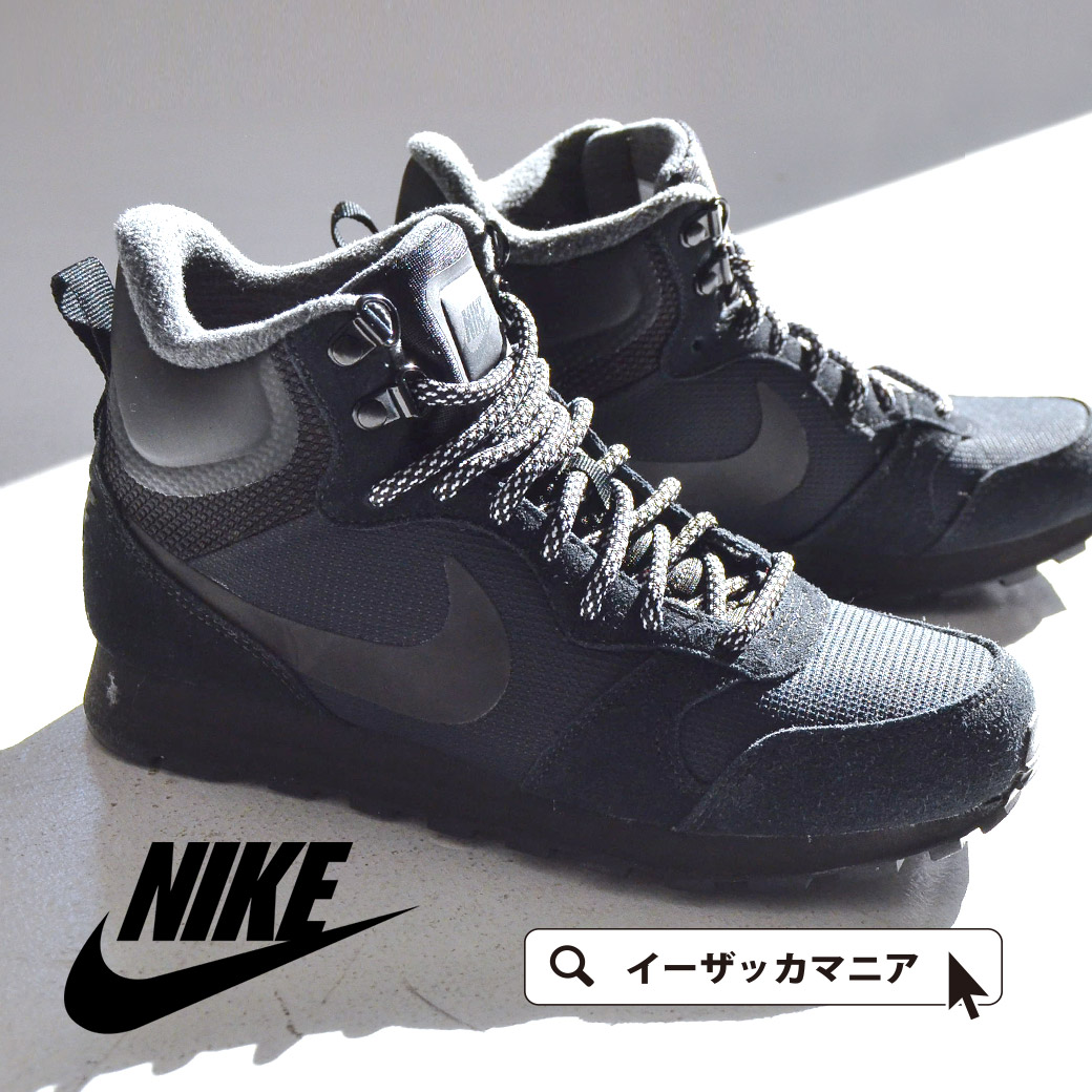 new concept b4bfb 4b81e ... of the mixture color in a Nike sneakers rather heavy higher frequency  elimination design. Ladys shoes shoes trekking sneakers NIKE MD RUNNER 2  MID PREM ...