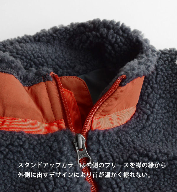 As for the jacket kids as for the adult woman! The jacket which used a nylon material with the storm effect to lining to a thick boa. The children's clothes youth toddler Lady's adult childs matching pair boa ◆ Patagonia (Patagonia) Boys Retro-X Jacket [
