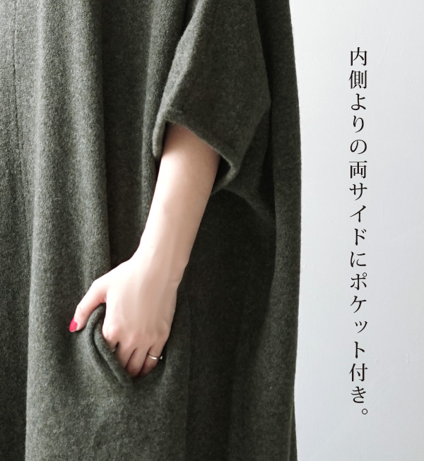 A silhouette gentle relaxedly which wraps up a dress body. A long dress of the wool blend knit with the もっちり elasticity. Lady's knit dress knit dress long length long knee length ◆ 08Mab (ゼロハチマブ) in the fall and winter in the fall and winter: Turtleneck