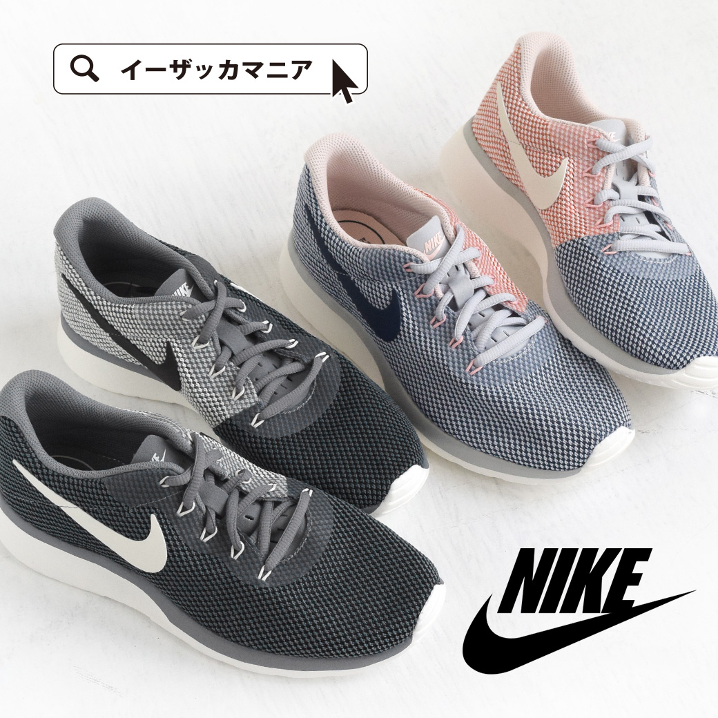 dc8e84bcb37b0 The lightweight sneakers of the mesh material which adopted sneakers Nike  tongue Jun racer / Flywire