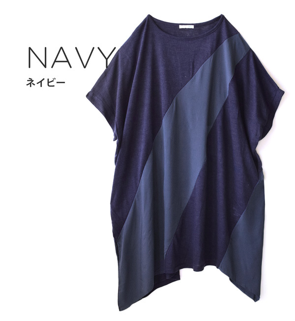The dress of the color reshuffling design of dress / knit so and the shirt. It is length tunic loose figure cover asymmetric ◆ by color reshuffling knit so square dress in a length knee in a lady's tops short sleeves tunic unhurried dolman sleeve thin di