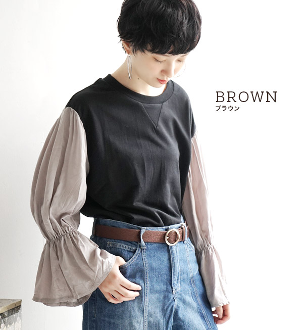 A buckle belt using the fake leather of the belt / Harako-like. It is a new arrival ◆ Harako style belt in new work autumn in belt fake leather-maru buckle circle buckle synthetic leather plain fabric color 調節可能丸合皮合成皮革 buckle Shin pull plain refined wais