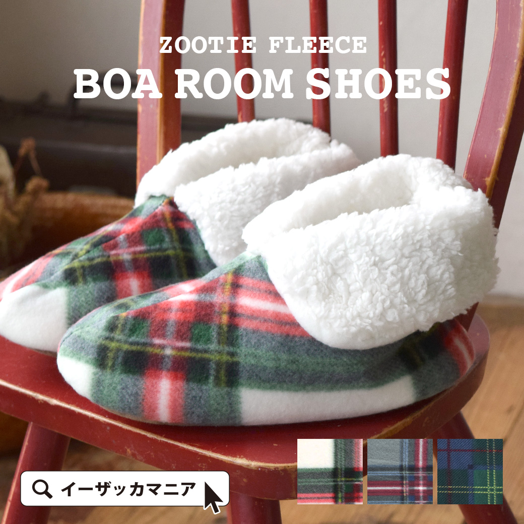 1a98fe00d83 Is warm to an ankle  boots-shaped slippers. Comfort not to need the socks  of the fleece X bulky boa. Slippers slipper room boots ankle ankle short  length ...