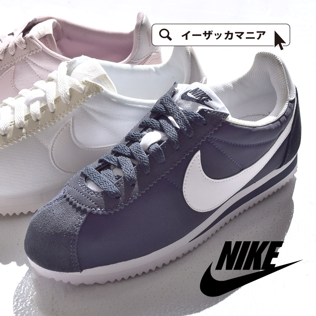 231a254cd5a Lady s shoes low-frequency cut running shoes sports shoes sports Pau tea  casual shoes shoes shoes NIKE WMNS CLASSIC CORTEZ NYLON ...