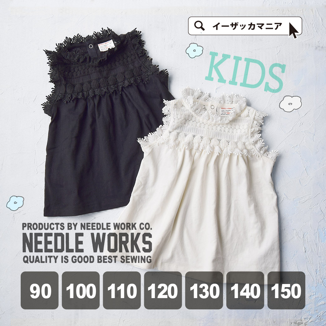 603908926 e-zakkamania stores: From a cut-and-sew [kids] [90-150] baby to the ...