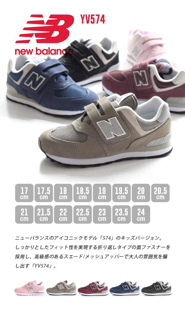 new balance kids 574 size 5