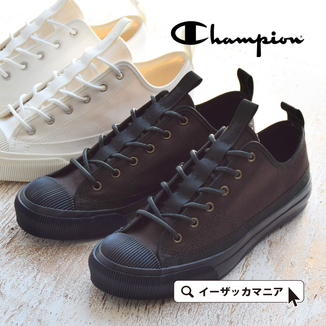 e-zakkamania stores | Rakuten Global Market: Low-frequency cut sneakers using the back satin cloth with the durability and the water repellency for sneakers 23/24/25/26 champion original. Lady's shoes shoes shoes simple big size C2-L701 white Lotze st